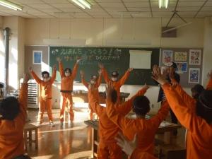 福島市立佐原小学校、余目小学校4