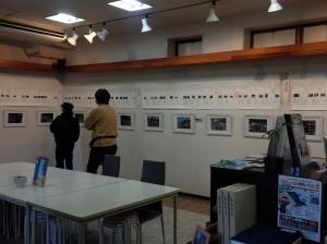 河北新報資料館「絆の駅」