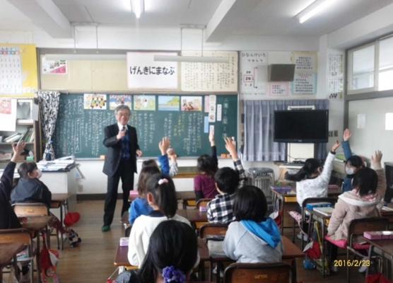 御宿町立小学校 紙芝居授業
