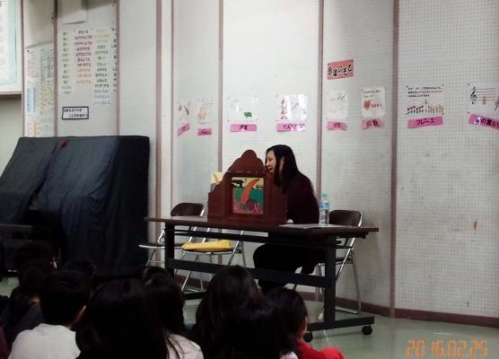 石巻市立向陽小学校 紙芝居上演