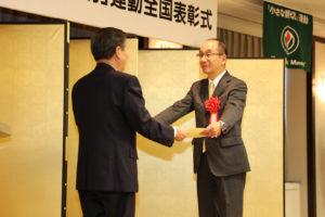 運動大賞受賞の京葉ガス「小さな親切」の会 羽生 弘会長