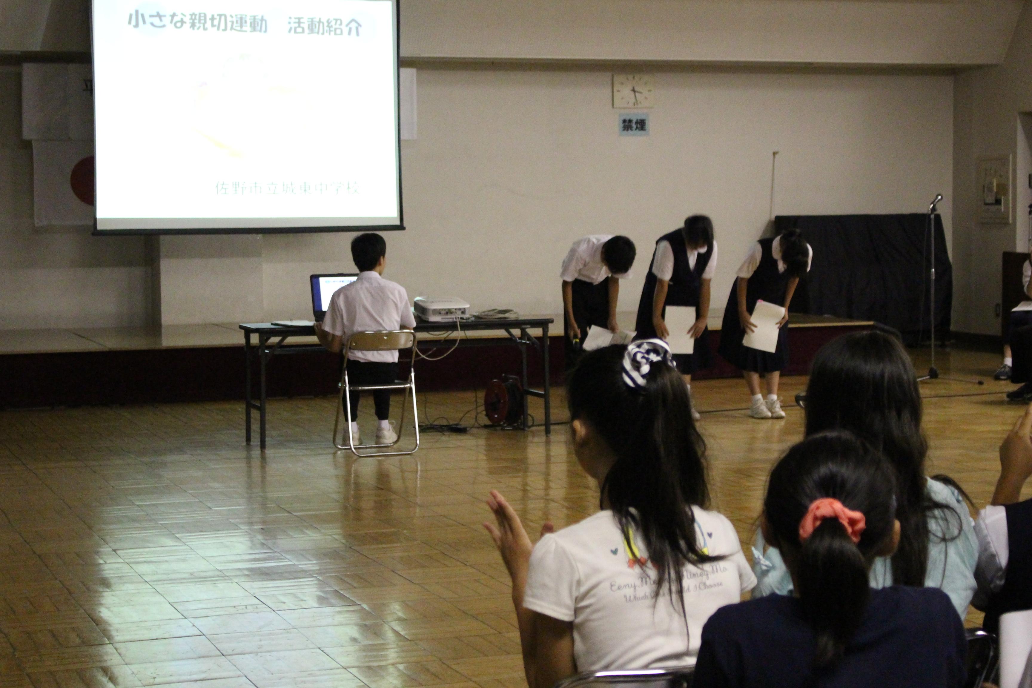 2016年8月2日(火) 佐野支部が小・中学校交歓会を開催 子どもたちによる「小さな親切」の活動発表