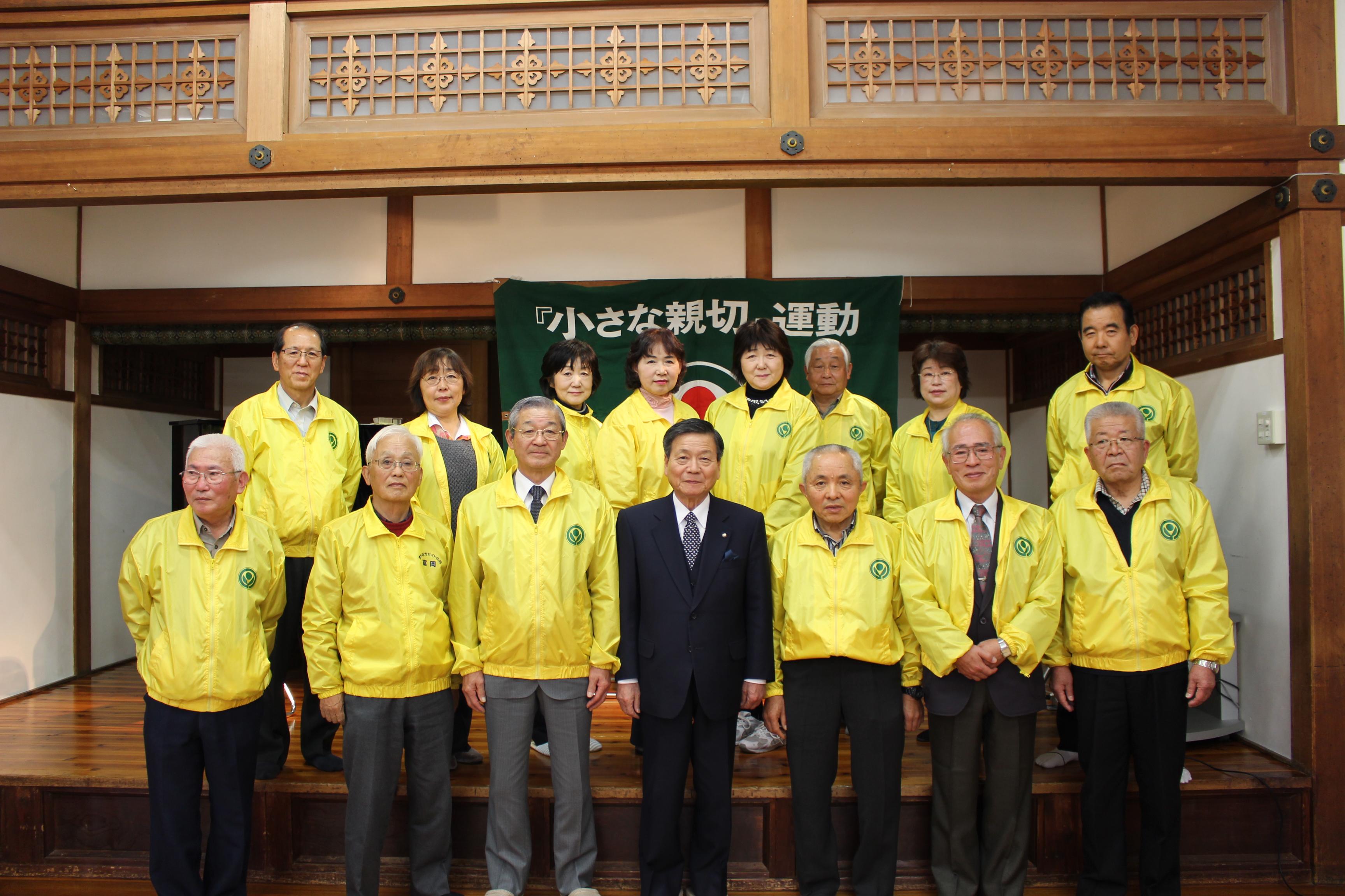 富岡支部が「富岡の集い」を開催