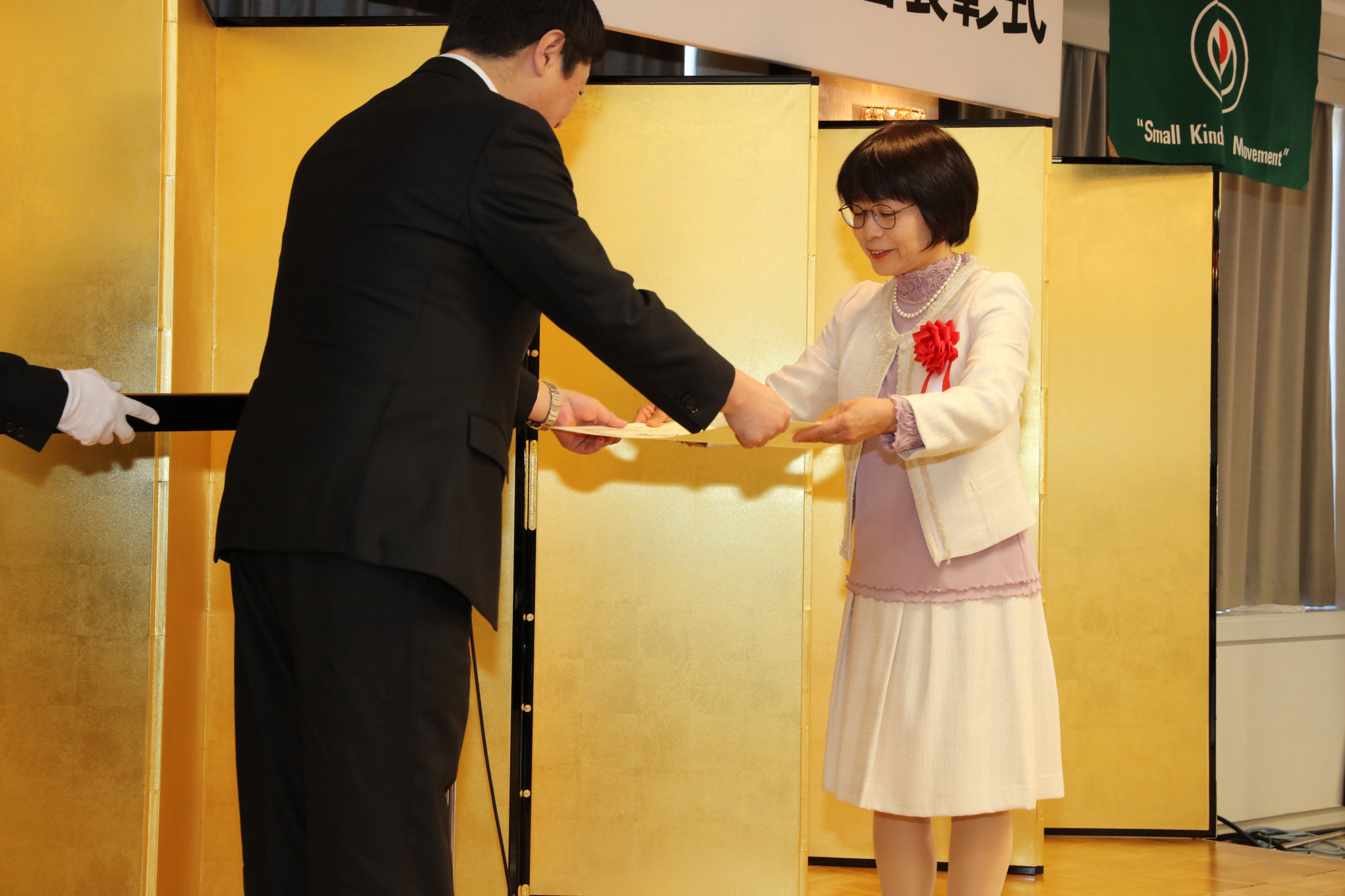 平成29年度全国表彰式開催
