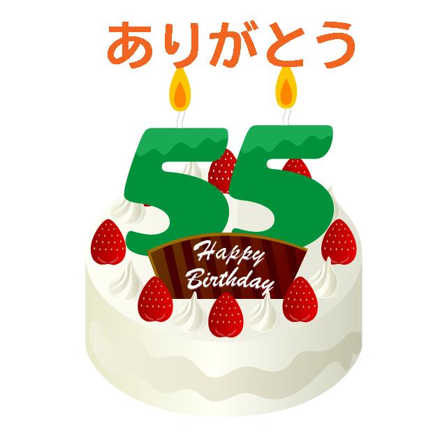 「小さな親切」運動55周年!!