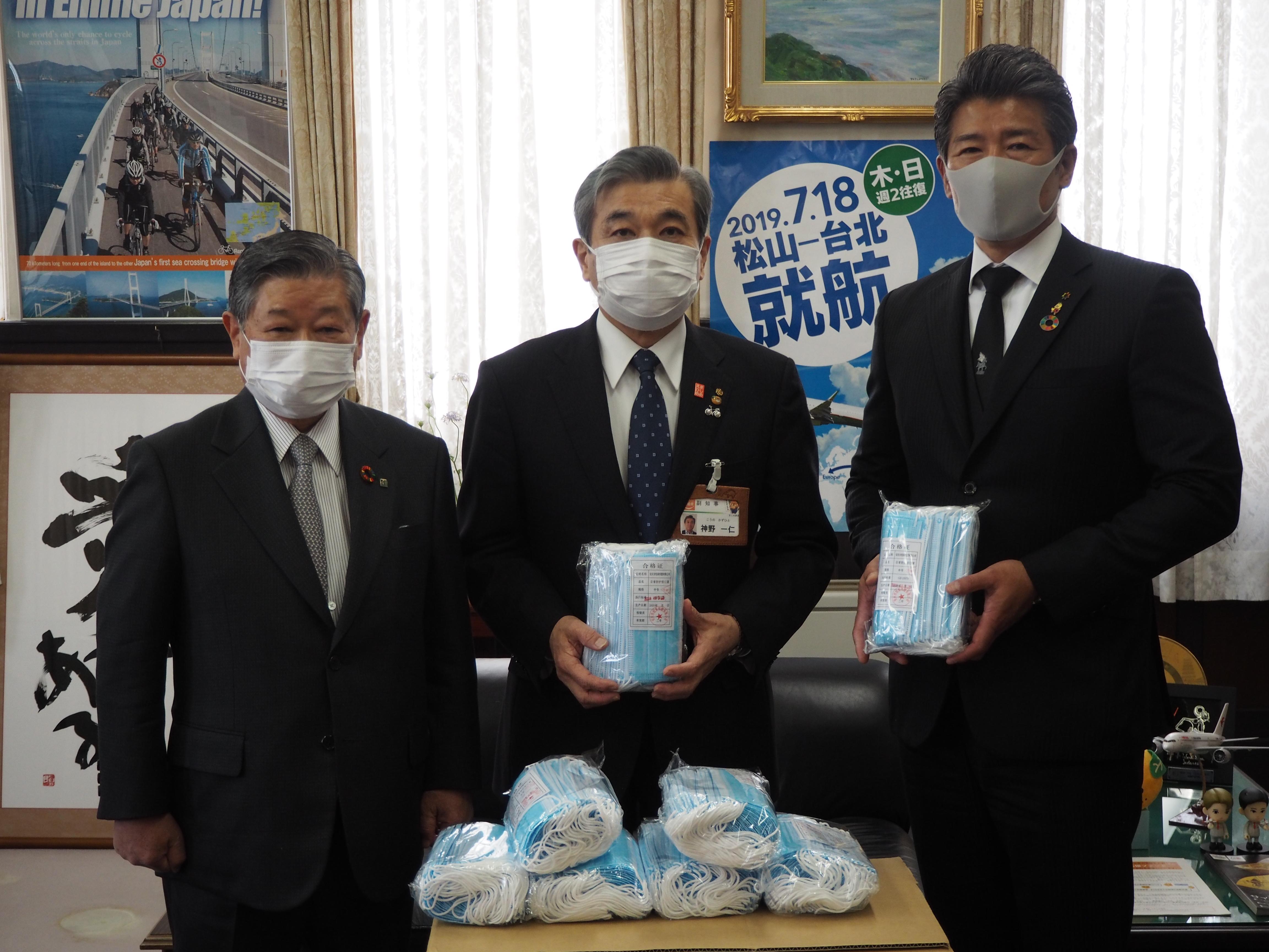 必要としている方に~愛媛県本部・㈱輝城がマスク寄贈~
